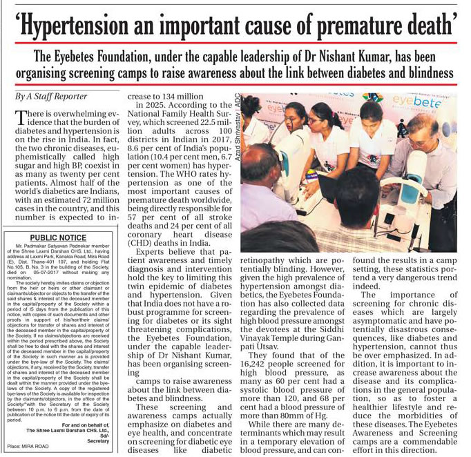 Hypertension an important cause of premature death