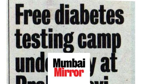 Free diabetes testing